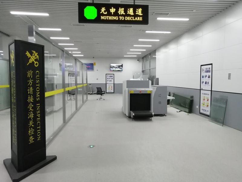 escáner de equipaje de rayos x